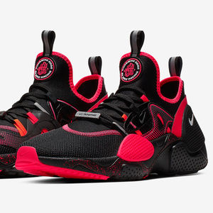 Nike Huarache E.D.G.E AS QS All Star Racing Shoes